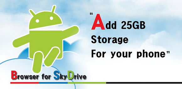 Browser-for-SkyDrive