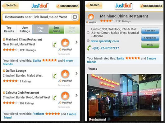 Justdial-android-app-1